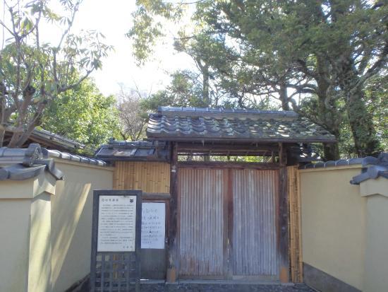 Nishimura House Garden