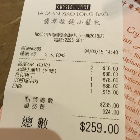 Crystal Jade La Mian Xiao Long Bao (IFC): I couldn't understand any of it