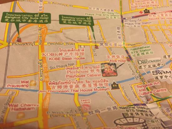 방콕 시티 호텔 이미지