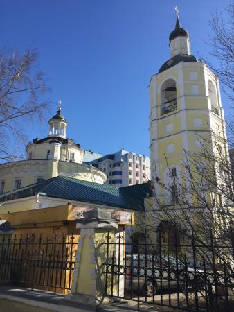 Church of St. Philip the Metropolitan of Moscow