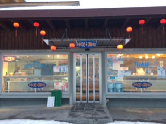 Tham Chinese Restaurant : Aussensicht von Tham Kok Keong Chinese Food