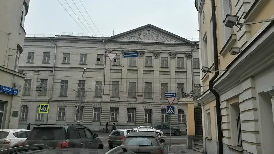 Shhusev State Architecture Museum