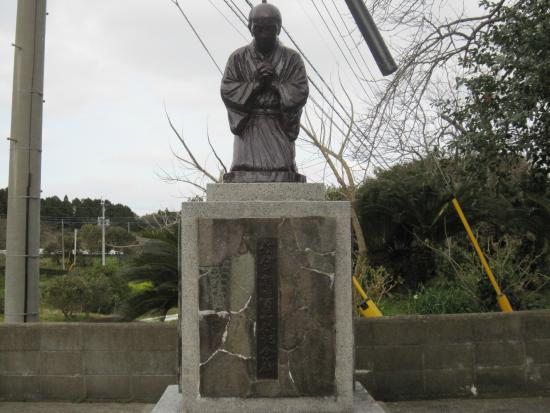 Kusahara Christian Prison Ruins