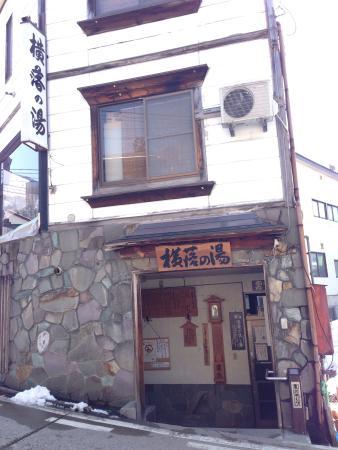 Yokochino Yu