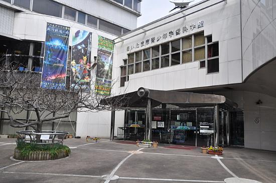 Saitama City Youth Space Science Museum