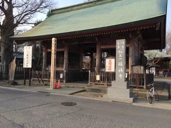 Shofukuji Temple (Iizumi Kannon)