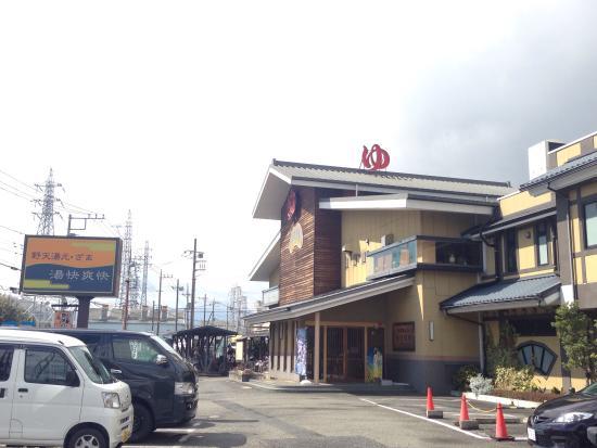 Yukaisoukai Zama