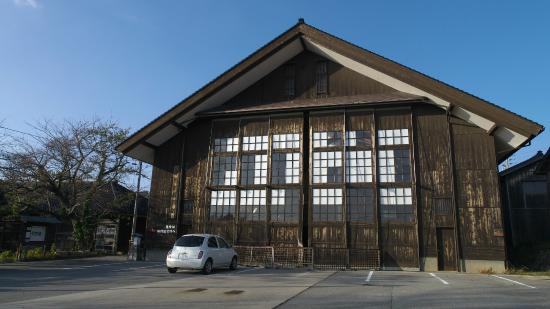Sadokoku Ogi Minzoku Museum