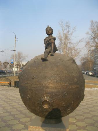 Cкульптура Маленький принц