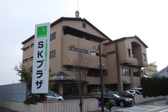SK Plaza Chidorinoyu