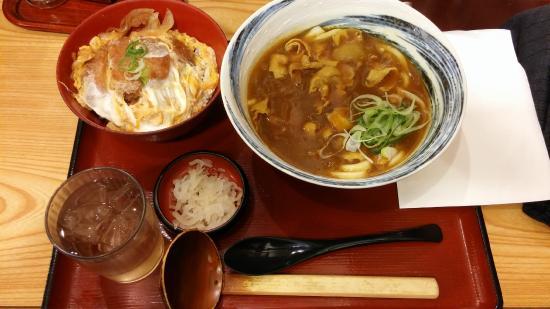 Kineya Kyoto Porta