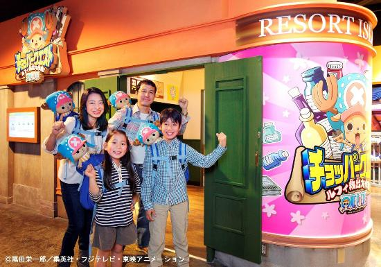 DRAGON BALL AREA 2 - Picture of J-WORLD TOKYO, Toshima - TripAdvisor