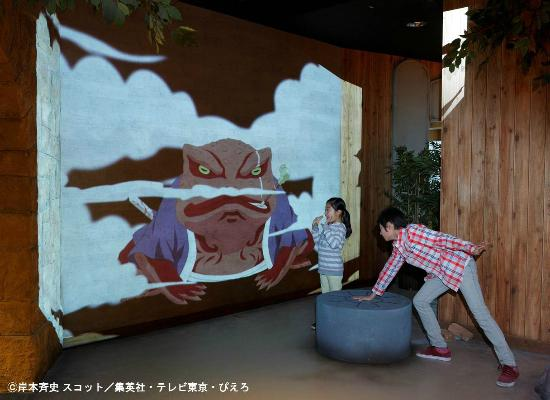 Dragonball area - Picture of J-WORLD TOKYO, Toshima - TripAdvisor