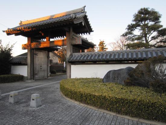 Mibumachi Joshi Park