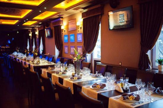 Varosh Restaurant