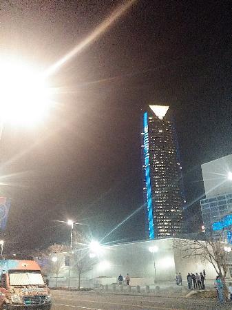 Courtyard Oklahoma City Downtown: downtown