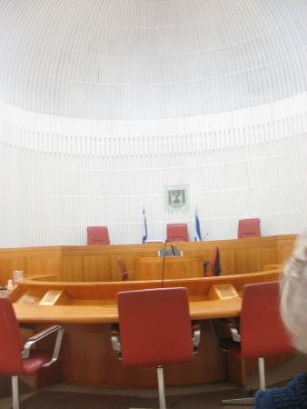 The Supreme Court of Israel : One of the courtrooms