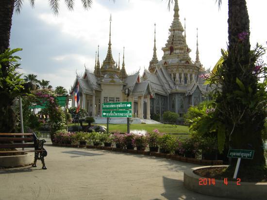 Wat Non Kum Temple
