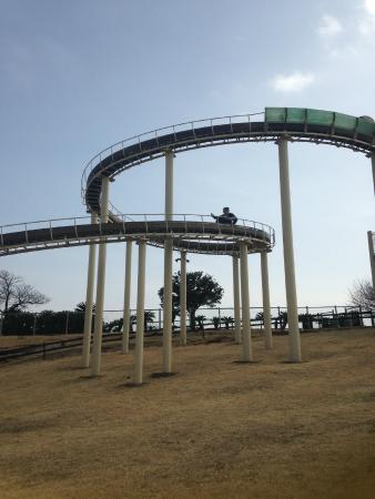 Izu Granpal Park: free slider ride