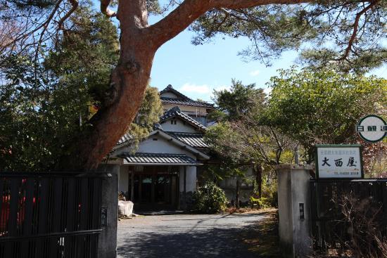 Onishiya Ryokan