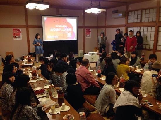 Kashimaya Inn