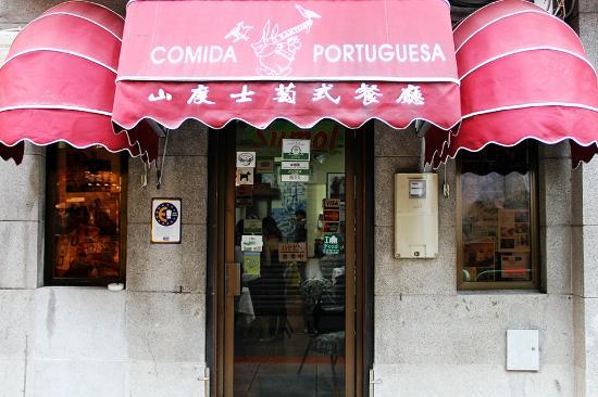 O SANTOS - Comida Portuguesa Restaurant : a Porta de Entrada Na Rua do Cunha Nº20 Ilha da Taipa Macau