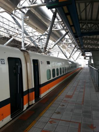 Taiwan High Speed Rail Taichung Station