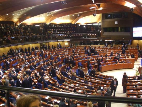 Palace of Europe (Palais de l'Europe): L'hémicycle