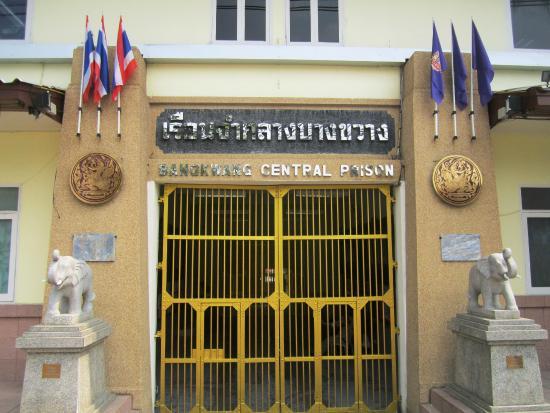 Porta principal - Picture of Bang Kwang Central Prison ...