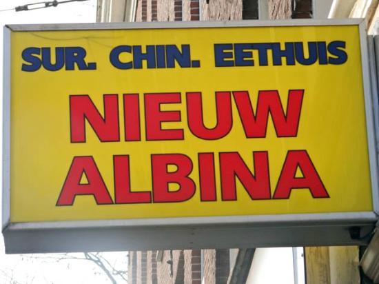 Nieuw Albina: the sign