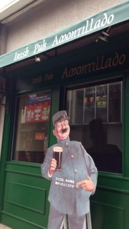 Irish Pub Amontillado