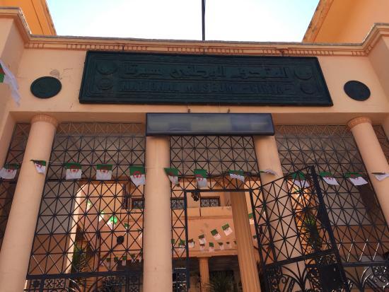 Constantine, Algeria: Museum entrance