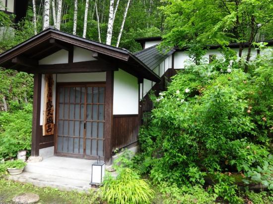 Shirahone Onsen: 入り口