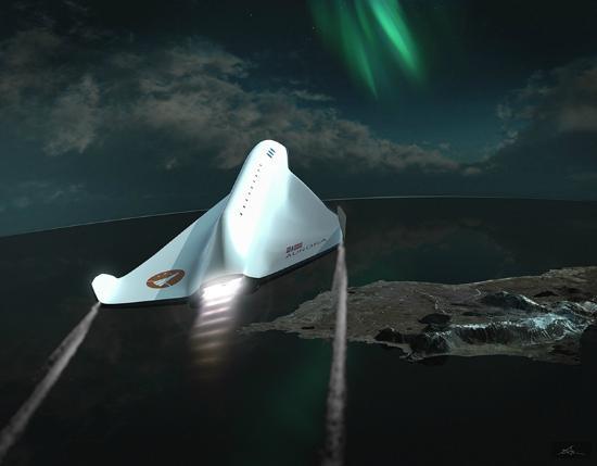Spaceship Aurora - visitor center at Andøya Space Center