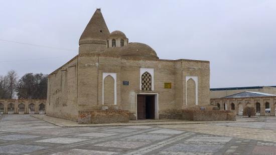 Chasma Ayub Mausoleum: Мавзолей Чашма-Аюб в Бухаре