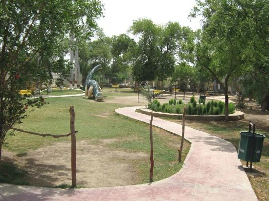 Mirpur Khas, Pakistan: Ladies & Children Park