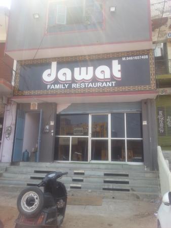Dawat Family Restaurant