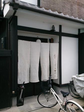 Kyoto Guesthouse Roujiya: 京都ゲストハウス ろうじ屋
