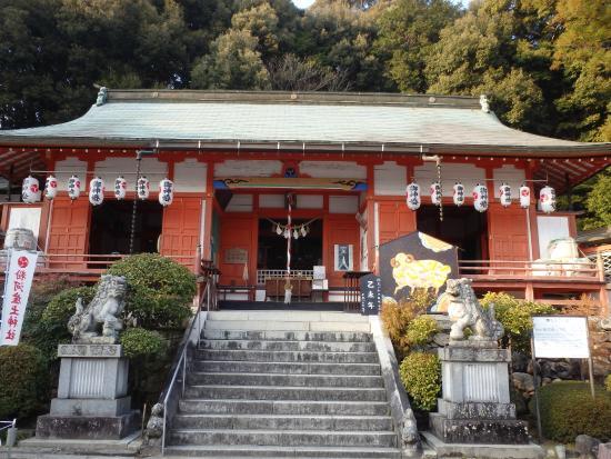 Kokawa Ubusuna Shrine