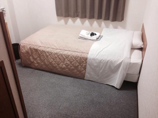 Hotel Wakamatsu