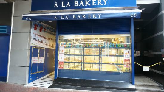 A La Bakery