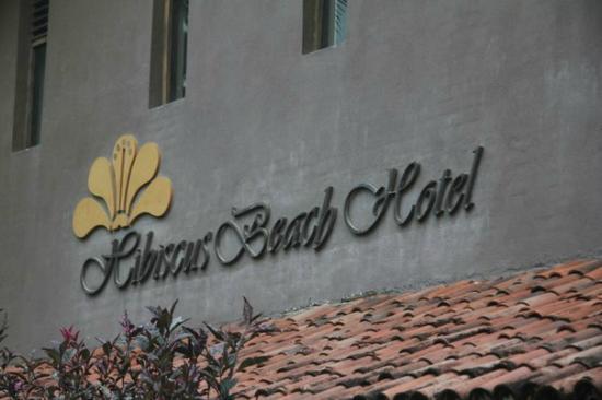 Hotel Hibiscus Beach: отель