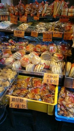 San Lung Bakery