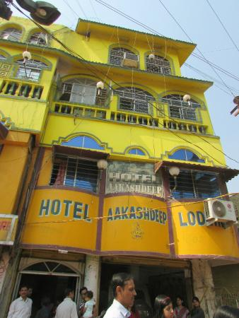 Ghatshila, Indien: Hotel from outside road