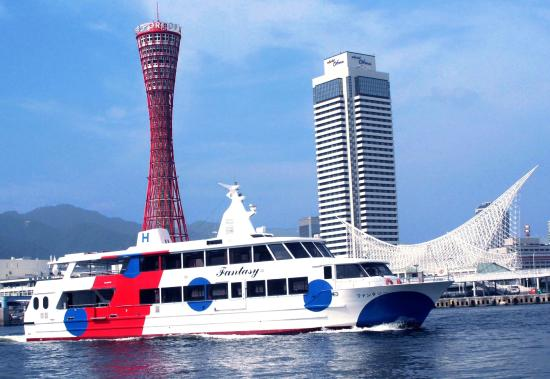 ‪Kobe Sea Bus Fantasy‬