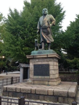 Saigo Takamori Statue