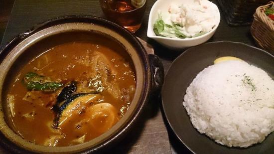 Soup Curry Bagbag, Harajuku