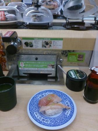 Muten Kura Sushi Kariya