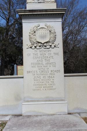 Baldwyn, MS: monument