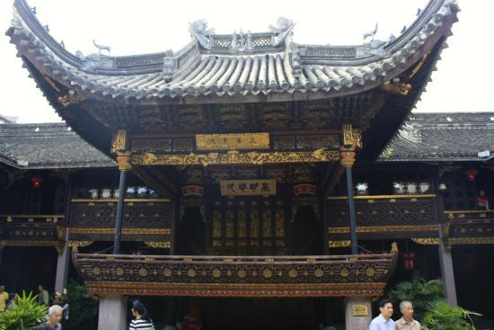 Tianyi Library